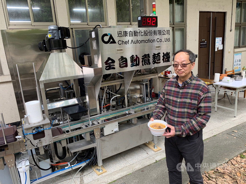 Brent Christensen, National Taiwan University of Science and Technology, Beef noodle soup, Pasta, Cooking, Noodle, Soup, Side dish, Restaurant, Vegetable, National Taiwan University of Science and Technology, Machine