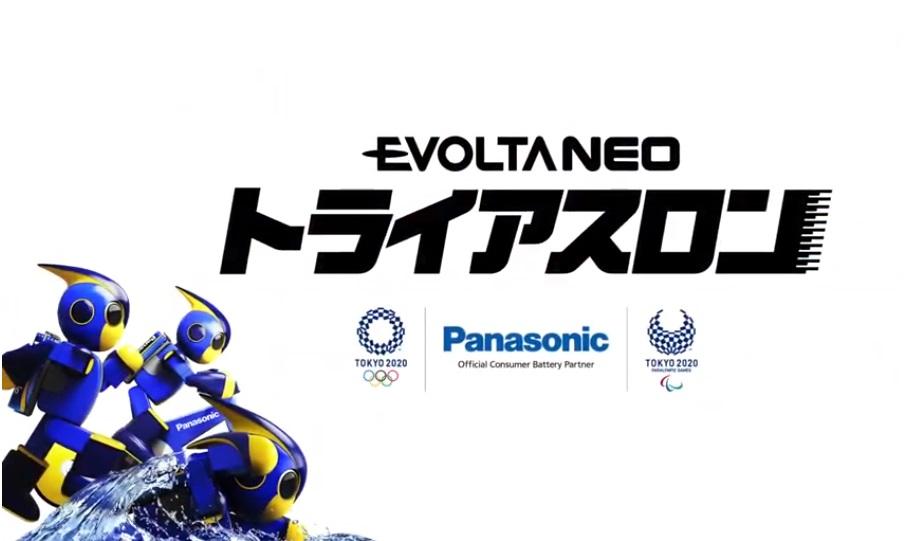 Panasonic 機器人 Evolta Neo 君將在 8 月 7 日直播挑戰總長 5.15 公里的台場鐵人三項