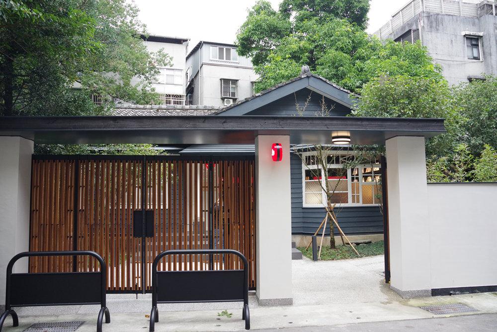 隱於青田街巷弄內的徠卡之家,展現藝術與在地文化的日常之美