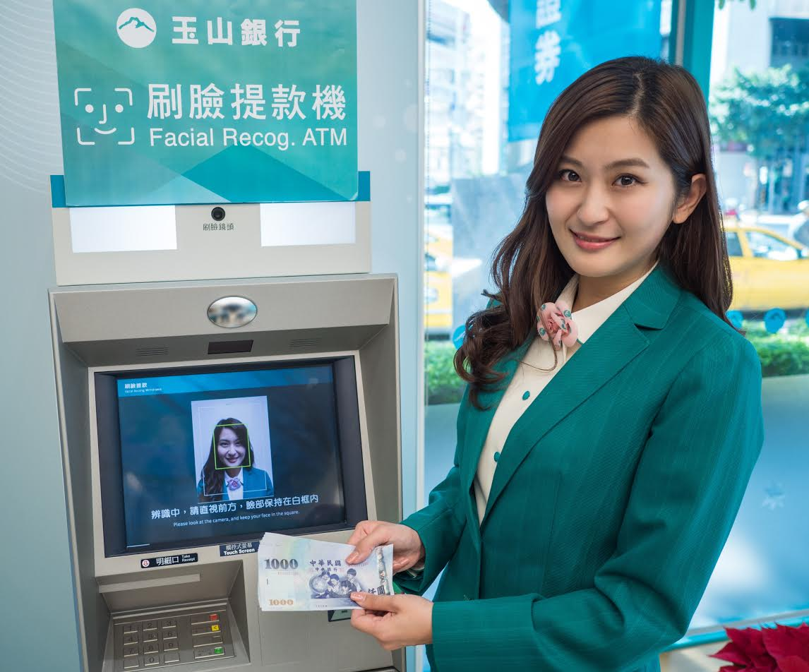 , E.SUN Commercial Bank, Taiwan, Automated teller machine, Bank, IT Leaders, , E-authentication, Communication, Computer, business, Job, White-collar worker, Technology, Businessperson, Electronic device, Bank teller, Newsreader, Employment, Computer, Display advertising