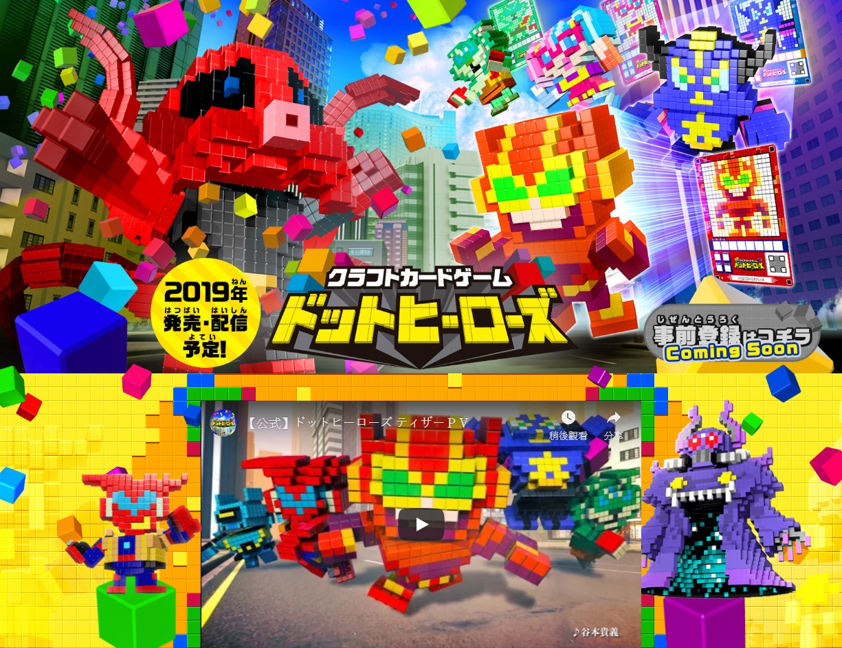 , , Game, , , 3D Dot Game Heroes, Illustration, Card game, Graphic design, Text, Game, toy, games, art, graphic design, play, lego, graphics, illustration, recreation