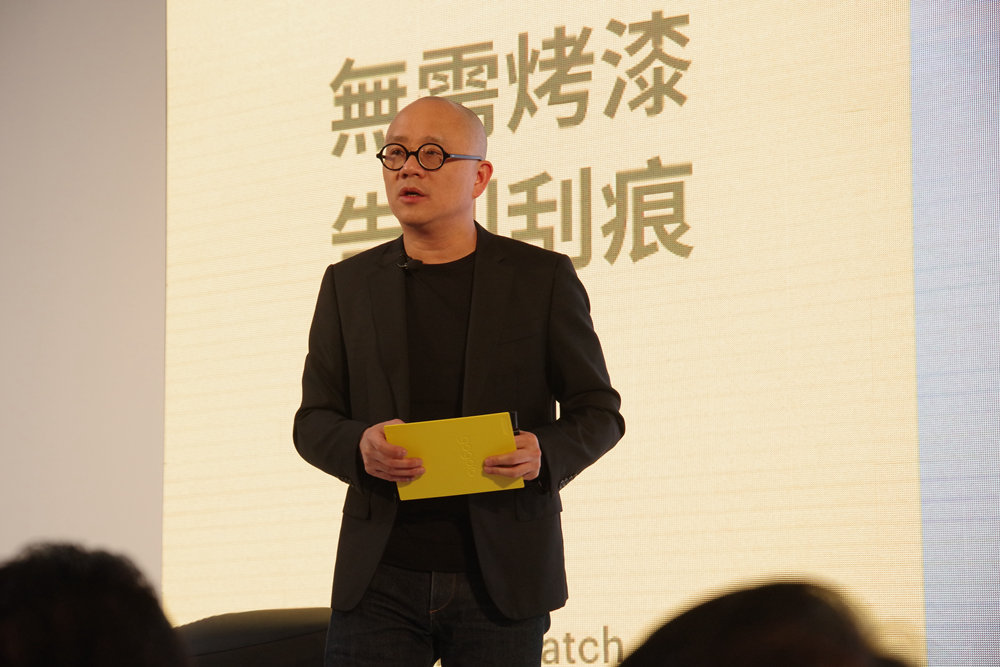 Human behavior, Public Relations, Glasses, Behavior, Human, Public, Design M Group, Entrepreneurship, human behavior, Yellow, Text, Design, Public speaking, Event, Font, Academic conference, Speech, Lecture, Orator,事件,設計,字體,公共關係,文本,公共,眼鏡,黃色,設計米集團,嘴唇,演說家,演講,公開演講,講座中,人類,行為,創業精神,學術會議