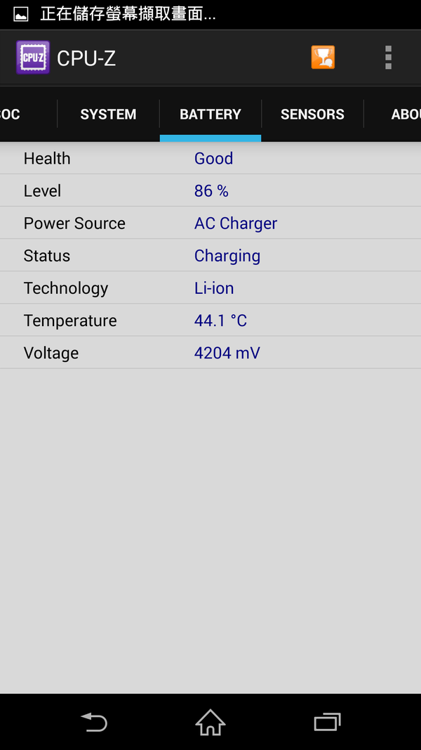 screenshot_2014-09-15-13-22-49.png?itok=-M_pw_WC