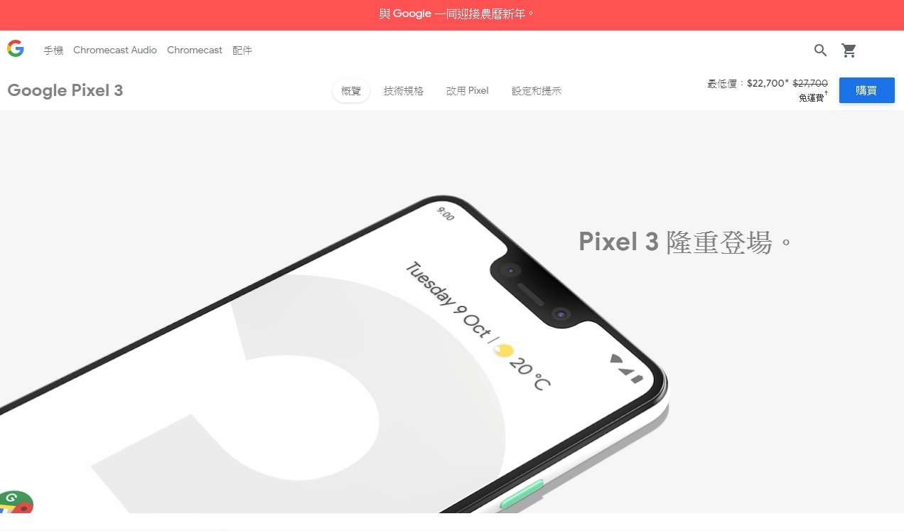 Pixel 3, Google Pixel 3 XL, Pixel, Smartphone, Pixel 2, , Google, Android, Android P, XDA Developers, Pixel 3, Text, Product, Line, Font, Technology, Electronic device, Screenshot, Diagram, Gadget, Logo