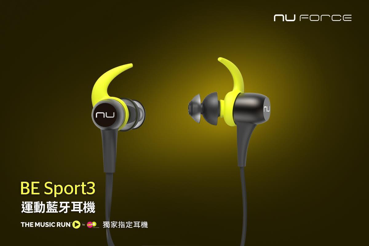 是攜手 SpinFit 打造運動藍牙耳機, Optoma NuForce 發表 BE Sport3 運動無線耳機這篇文章的首圖