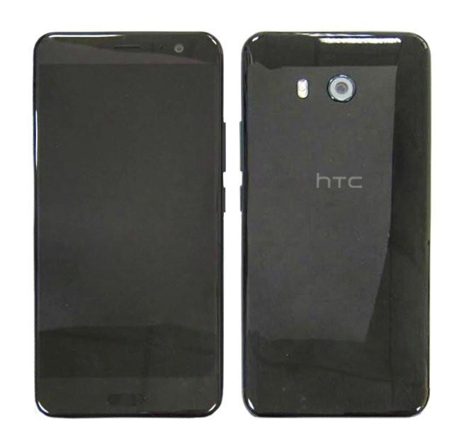 是HTC U 外觀與規格曝光,依舊無耳機孔同時具備 IP57 防水防塵這篇文章的首圖
