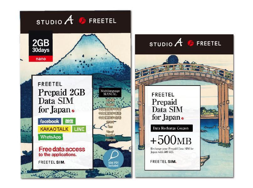 是針對重度社群與 IM 軟體使用族群, Studio A 推出與 FREETEL 合作之特定 app 不限流量日本上網卡這篇文章的首圖