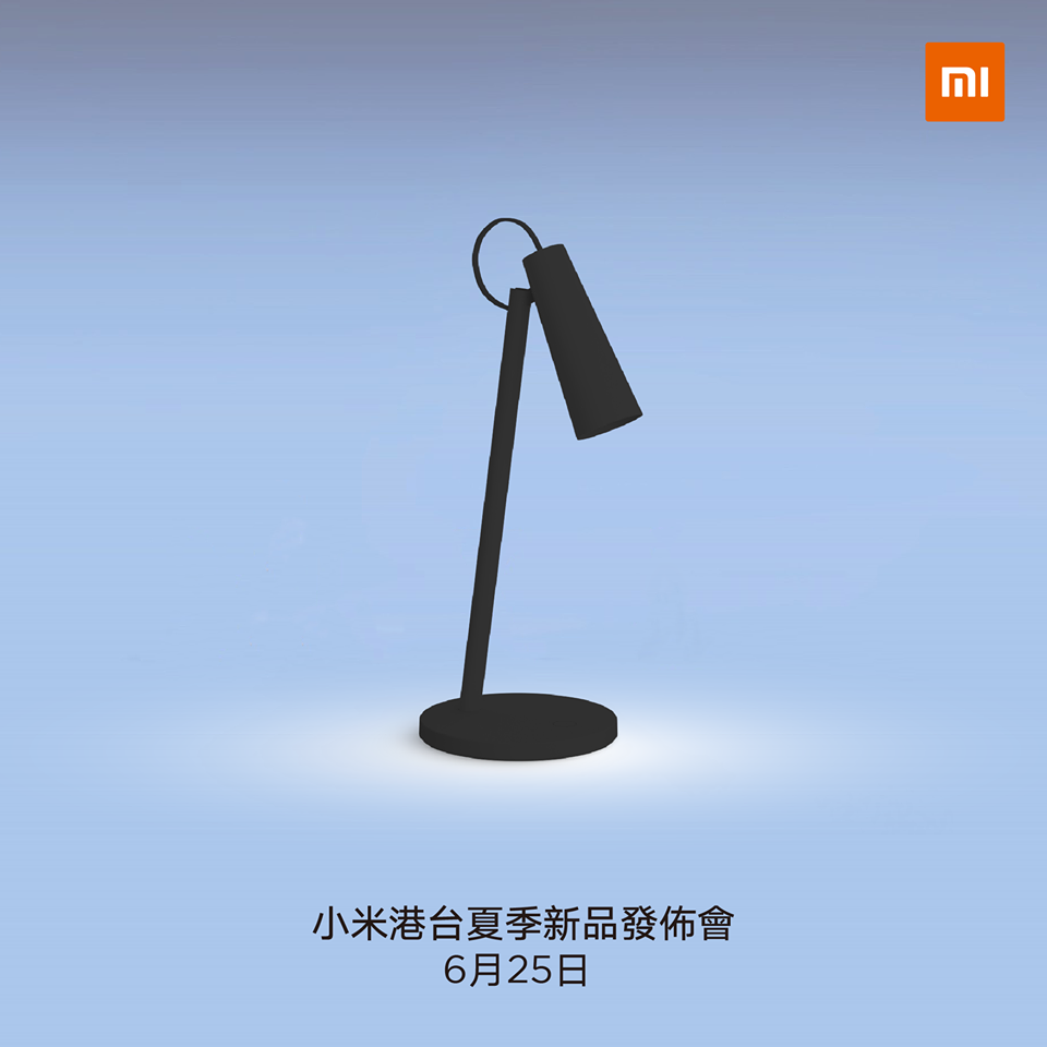 Street light, Product, Light, Street, Product design, Angle, Font, Design, Microsoft Azure, Sky, xiaomi, Font, Street light,產品設計,產品,光,路燈,街道,天空,角度,設計,字體,小米,微軟天藍色