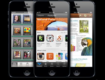 是傳蘋果將與音樂發行商合作,提供串流音樂電台服務 iRadio這篇文章的首圖