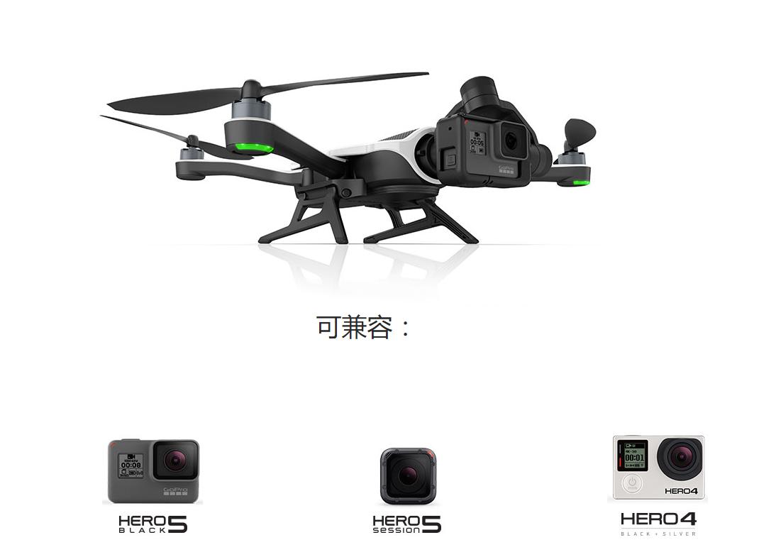 是GoPro 推出專用無人機 Karma ,要價 799 美金還包括控制器與化身手持穩定器這篇文章的首圖