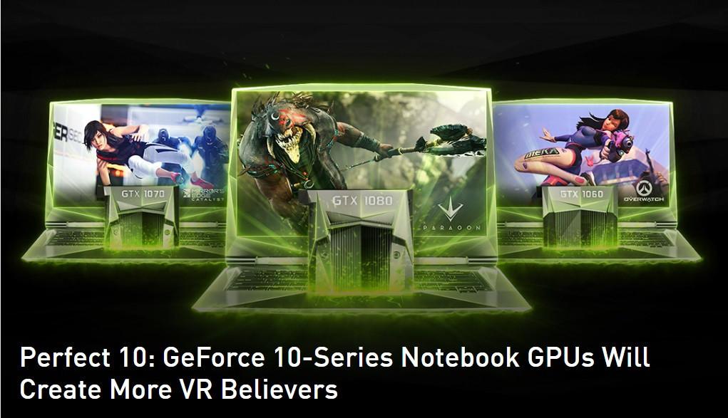 是高階電競筆電 GPU 與桌上型不再有分野, NVIDIA 宣布 Pascal 架構筆電 GPU 一刀未砍這篇文章的首圖