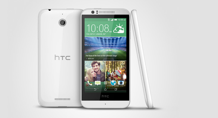 是搭載 Snapdragon 410 , HTC 發表入門級 64bit 核心機種 Desire 510這篇文章的首圖