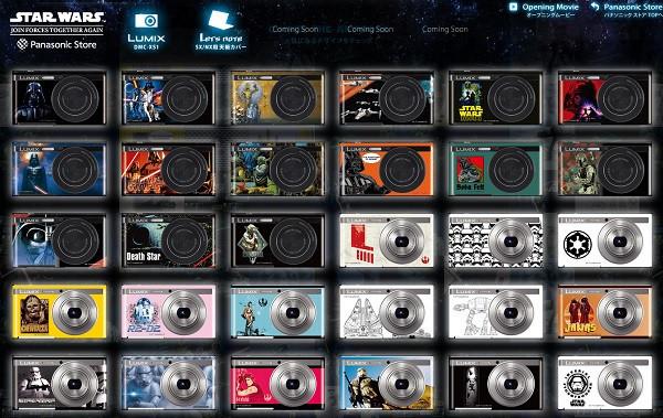 是Panasonic 與星際大戰合作,推出限定客製星戰圖案的 XS1 相機這篇文章的首圖