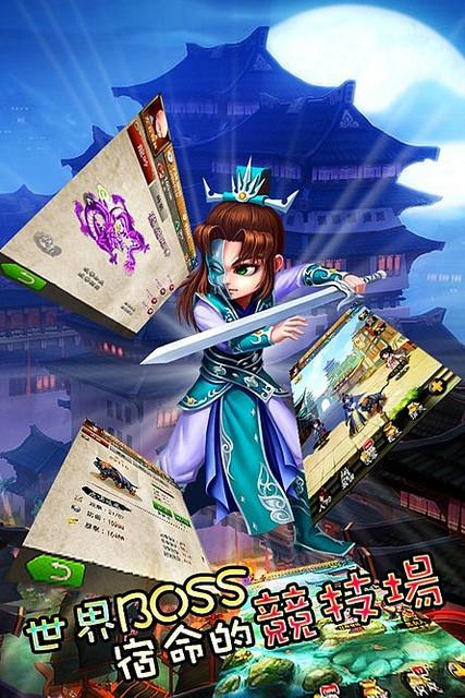 是熱門RPG手機遊戲【武林大亂鬥】最新1.5版本隆重推出!這篇文章的首圖
