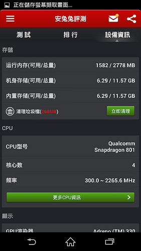 Screenshot_2014-07-24-08-48-46