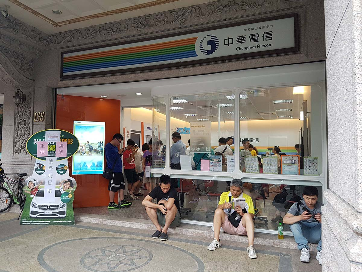 499吃到飽之亂, , Chunghwa Telecom, 中華電信 中和南山服務中心, , Shopping Centre, 4G, FarEasTone, 癮科技, Internet, 中華電信 中和南山服務中心, recreation, retail, tourism, shopping mall, leisure
