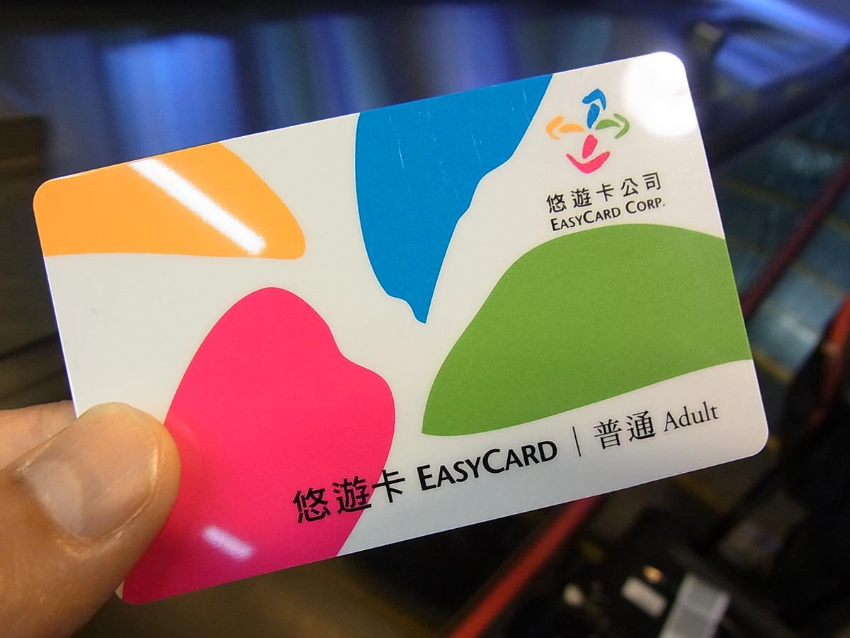 Taipei, EasyCard, EasyCard Corporation, Public transport, Taipei Metro, 第三方支付, Payment, , iPASS, Electronic money, 悠遊 卡, font, plastic, brand, logo, graphics, label, EasyCard