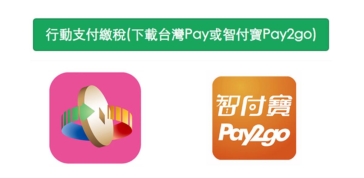 Logo, Brand, Product design, Product, Font, Design, Line, Clip art, Taobao, taobao, text, product, font, line, logo, product, area, product design, communication, brand, Taobao