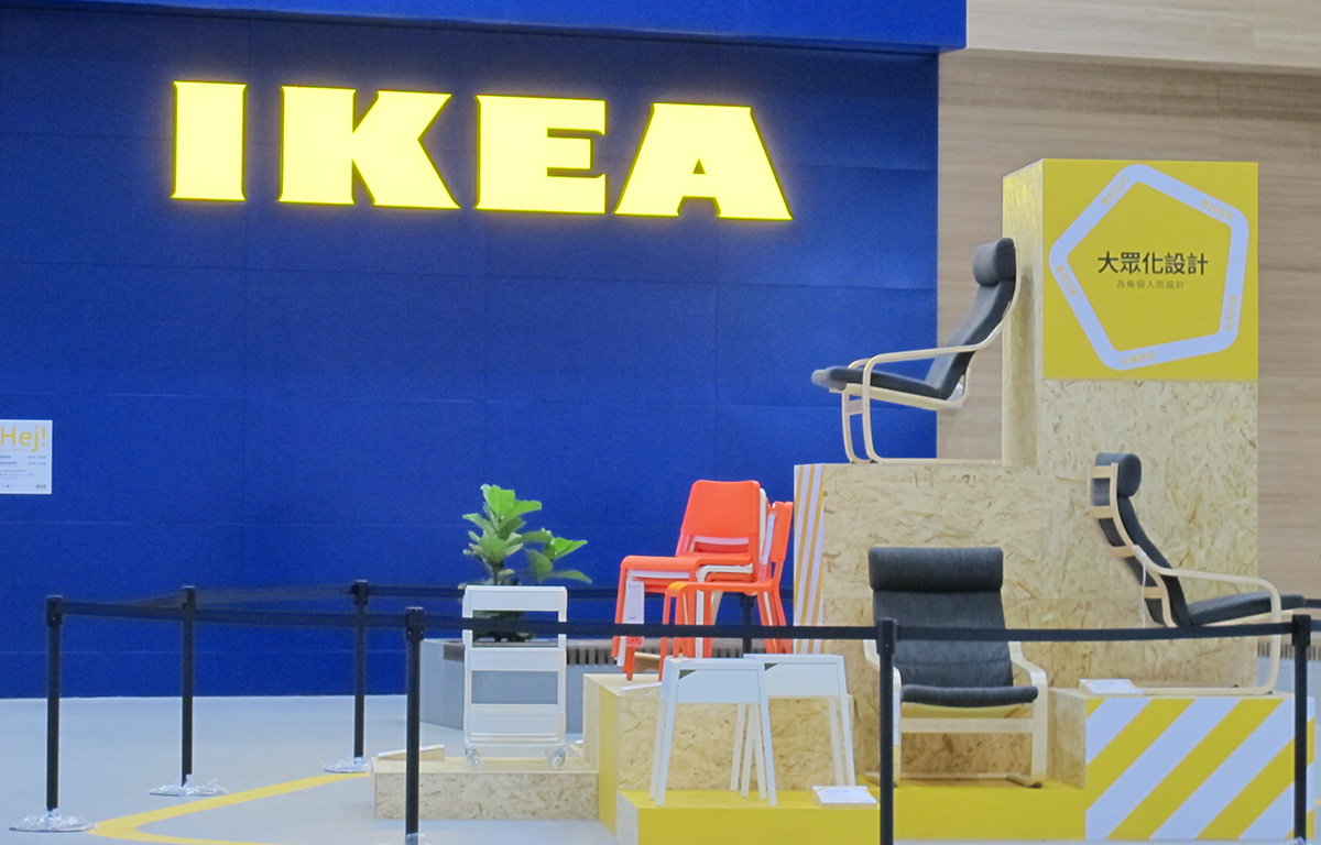 Interior Design Services, Product design, , Design, Angle, Product, IKEA, Table, IKEA, IKEA, ikea, Yellow, Interior design, Design, Furniture, Room, Building, Table, Chair,產品設計,產品,建築,角度,設計,房間,室內設計,黃色,表,家具,室內設計服務,椅子,宜家