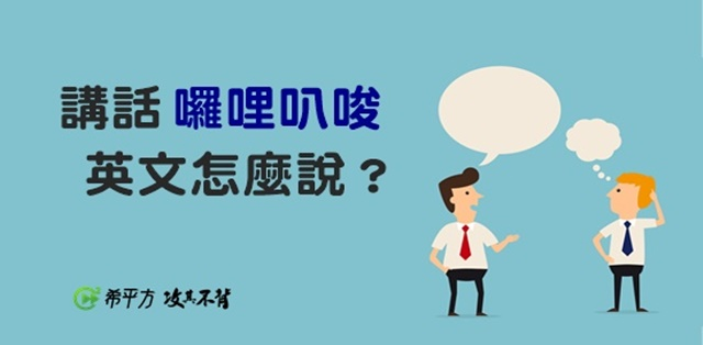 Marketing, Business, , Mobile Phones, Customer relationship management, Service, Learning, Business process, Industry, Management, 狗狗在說話, text, cartoon, blue, font, human behavior, conversation, male, communication, presentation, graphic design, Aeon