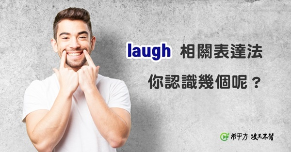 Product design, Facial hair, Laughter, Product, Brand, Professional, Design, Font, Hair, Laughter, Forehead, Text, Chin, Font, Jaw, Muscle, Neck, Wing chun, Gesture, Smile
