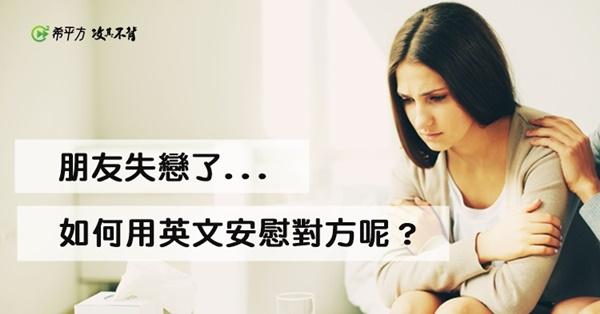 Product, Skin, Product design, Design, Text messaging, shoulder, skin, shoulder, sitting, girl, product, neck