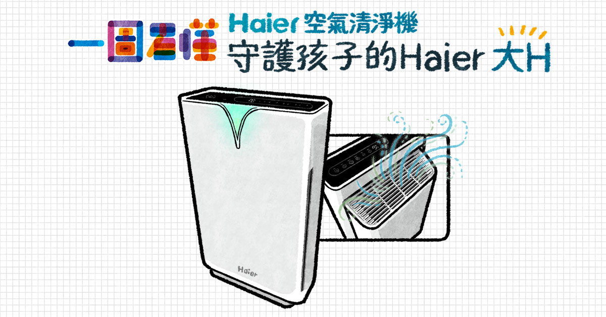 癮科技, Air Purifiers, air, Air pollution, Air quality index, , Video Games, , iPhone, Information, Air purifier, product, product, line, technology, area, font, material, angle, rectangle, brand
