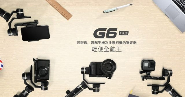 Feiyu G6 Plus 3-Axis Splash-Proof Handheld Gimbal for Mirrorless, Feiyu G6 3-Axis Splash-Proof Handheld Gimbal for GoPro and Action, Smartphone, Camera, , Feiyu FeiyuTech Vimble C Handheld Gimbal Stabilizer Support Smart Portrait Mode Face for Smartphone Action Cameras, Black, LG G6, camera, Camera phone, Gimbal, feiyutech g6 plus, camera accessory, cameras & optics, product, photography, product, single lens reflex camera, camera lens, digital slr, camera, mirrorless interchangeable lens camera