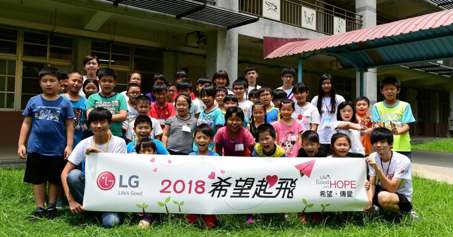 Car, Team sport, Social group, Team, Recreation, Product, Youth, Competition, , LG Electronics, lg, social group, team, team sport, community, sports, youth, vehicle, recreation, fun, child, LG