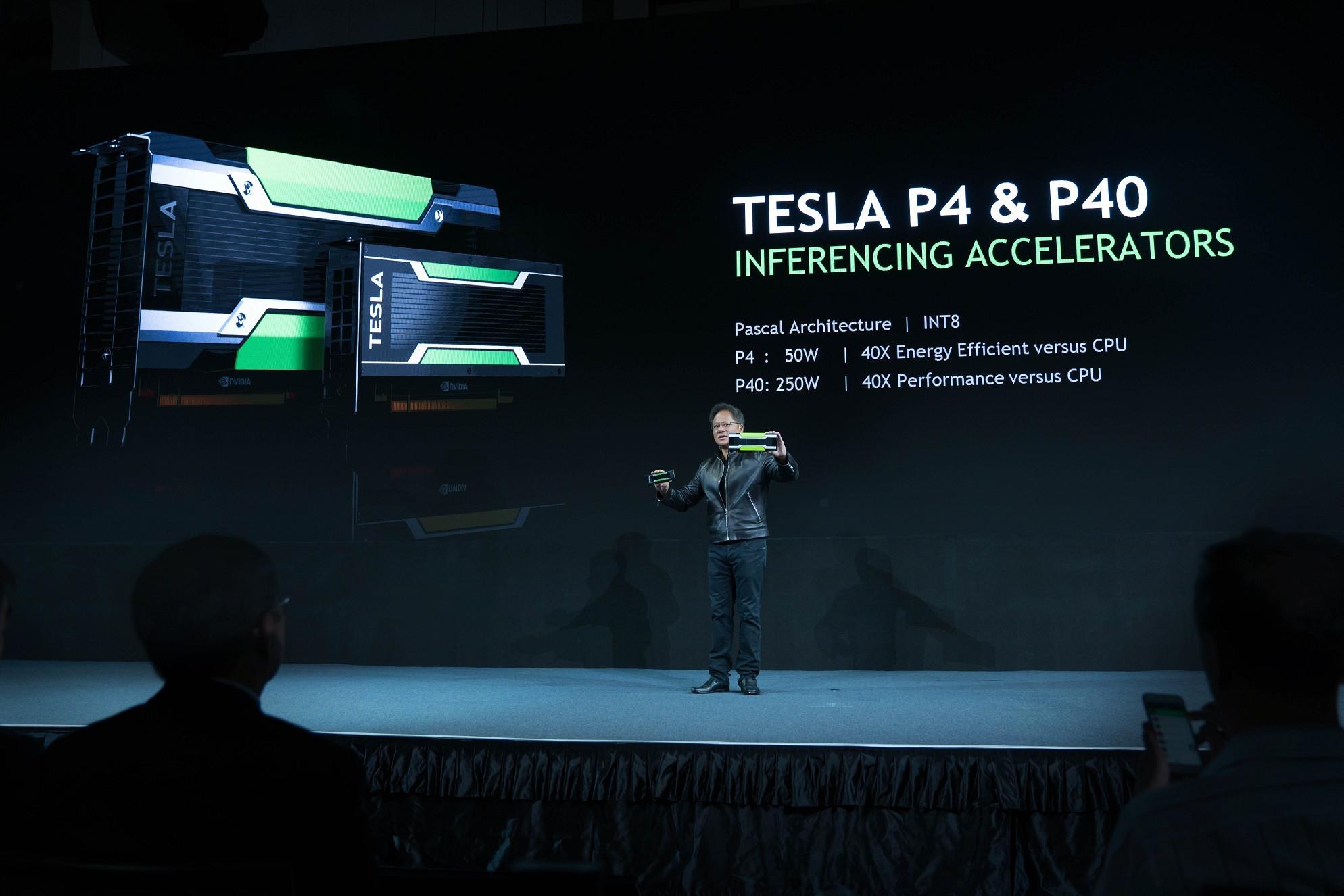 是全新NVIDIA Pascal GPU加速深度學習推論這篇文章的首圖