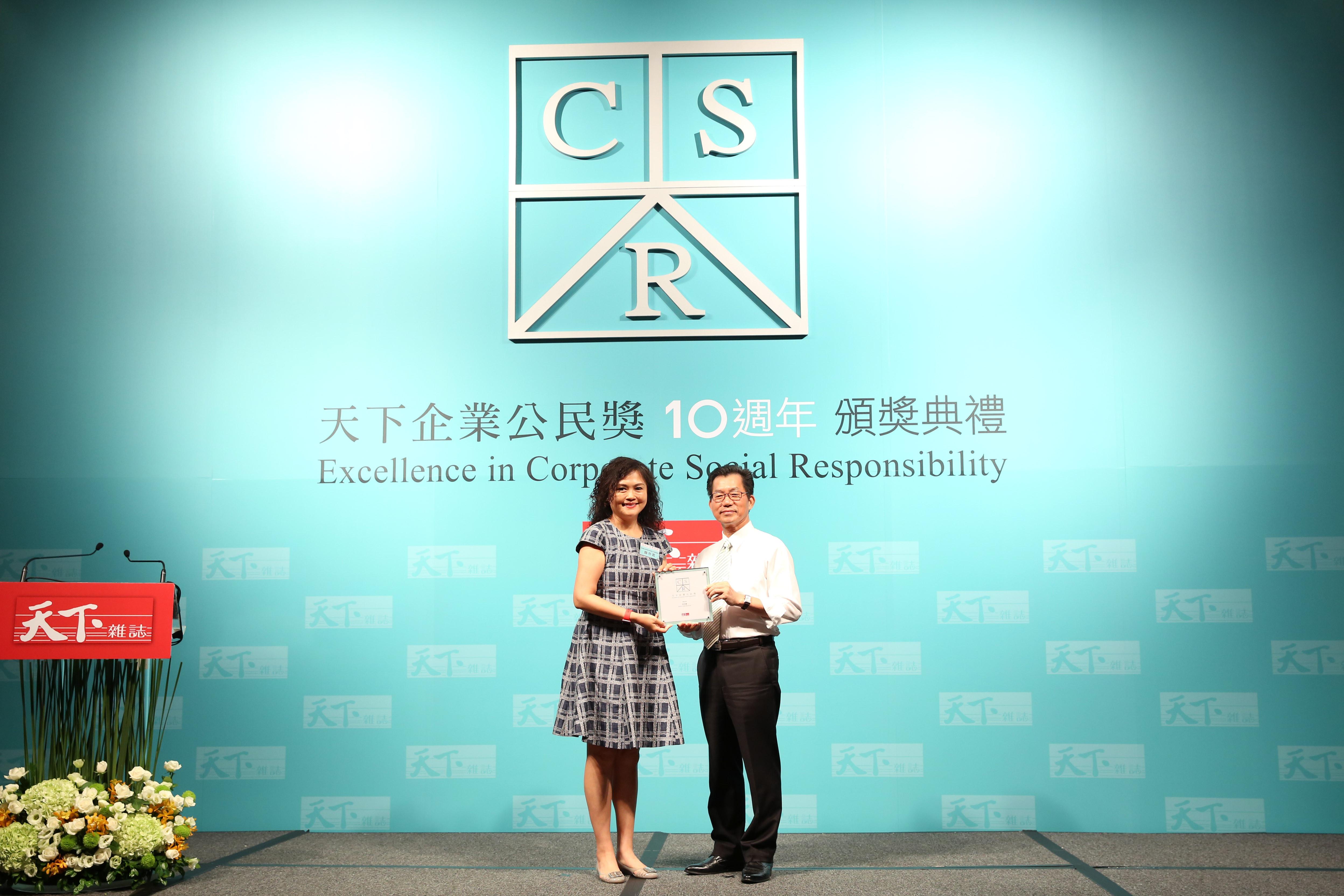 是英特爾台灣分公司連續七年榮獲「天下企業公民獎」這篇文章的首圖