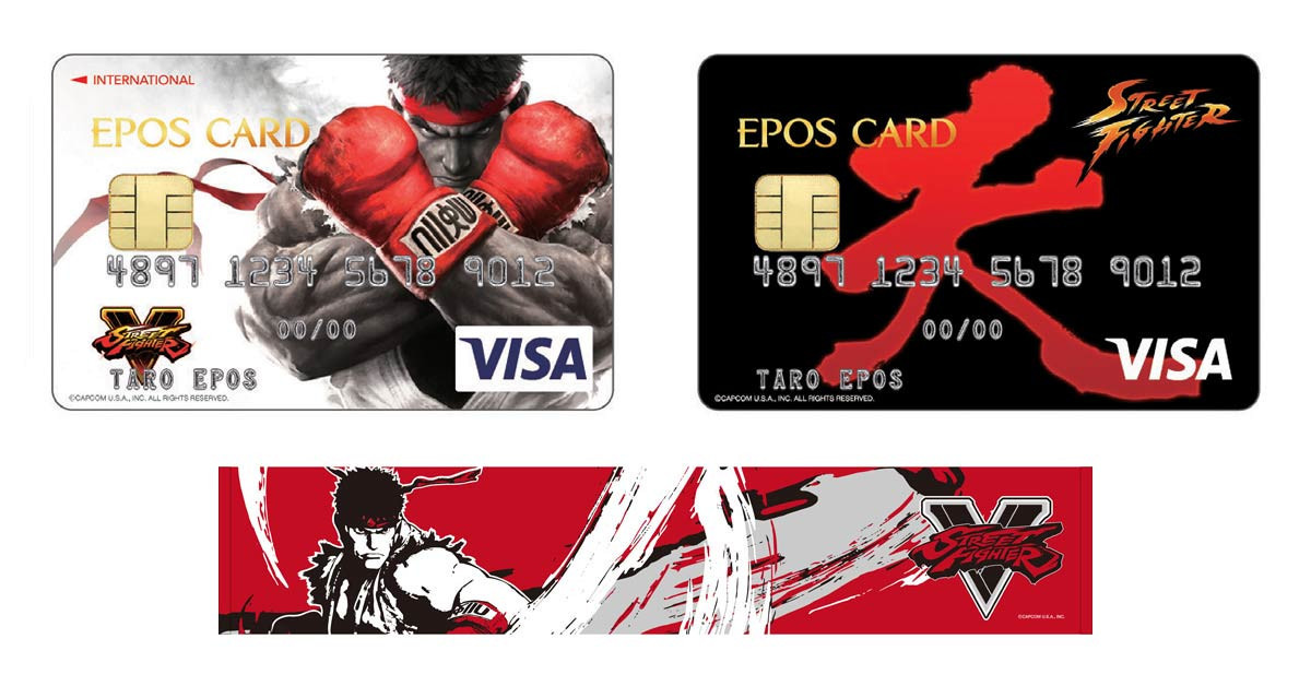 是CAPCOM與日本EPOC CARD合作推出快打旋風、魔物獵人、戰國BASARA信用卡這篇文章的首圖