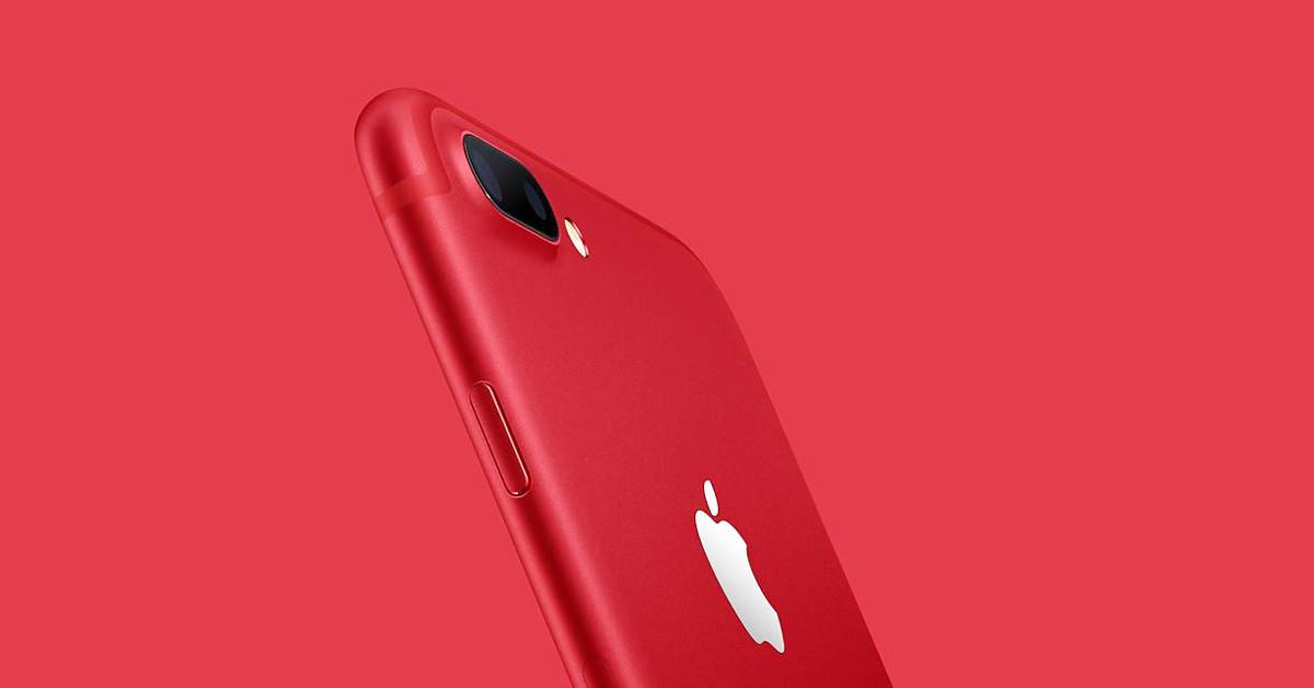 是紅色Apple iPhone 7曝光 價格28500元起跳這篇文章的首圖