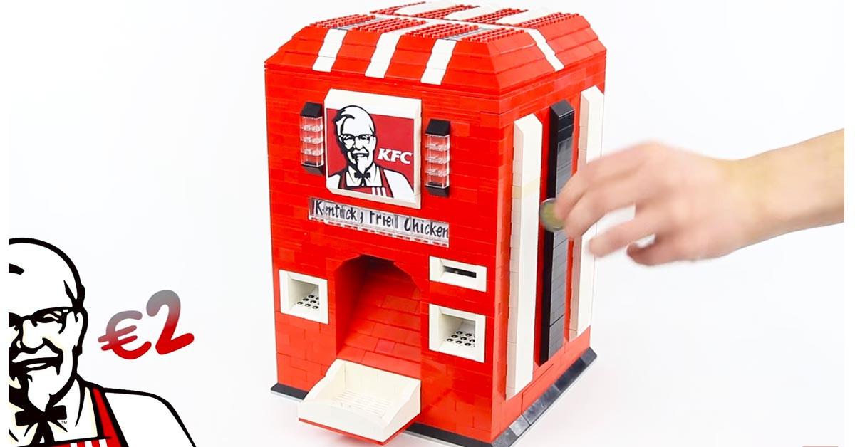 是深夜肚子餓了怎麼辦?去LEGO販賣機買塊肯德基炸雞吧!這篇文章的首圖