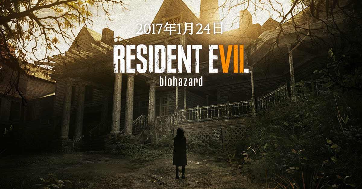 是Capcom將於明年1月推出恐怖遊戲經典系列最新作《惡靈古堡7》這篇文章的首圖