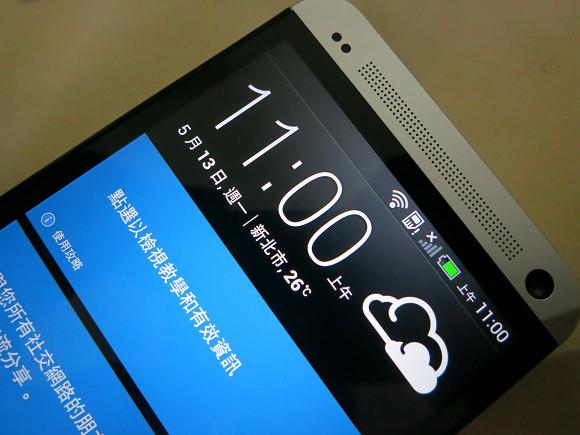 是【新手看了也會】Android 手機備份自己來這篇文章的首圖