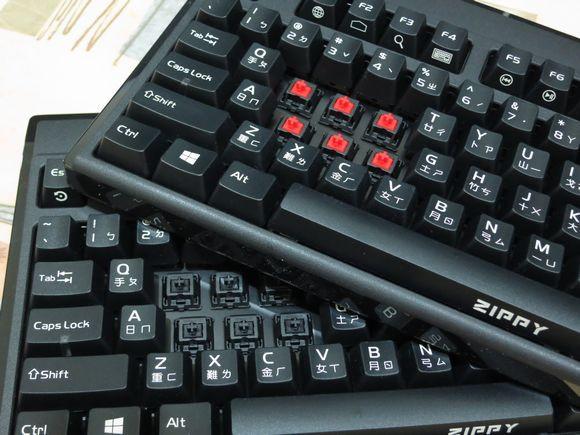是ZIPPY BW7050 無線藍牙機械式鍵盤動手玩這篇文章的首圖