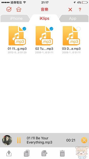 nEO_IMG_Duo+_5920.jpg