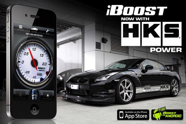 """是快下載 iBoost App!為你模擬出""""伾~嘶嘶嘶""""的 Turbo洩壓聲!這篇文章的首圖"""