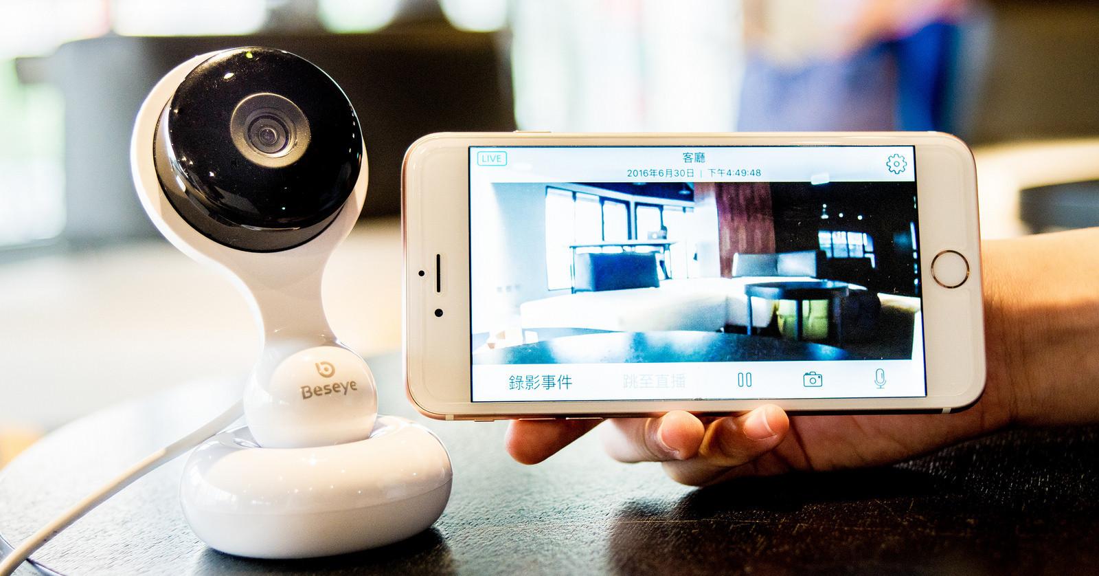 你的居家安全防護思維落伍了嗎?智慧雲端攝影機 Beseye 全面實測 60 天 - 癮科技