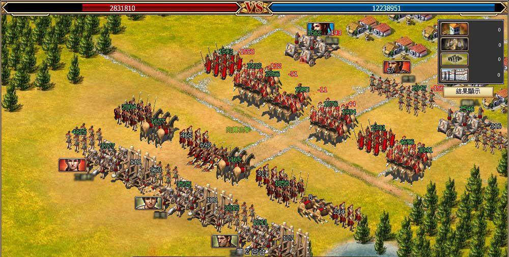 是戰略網頁遊戲《凱撒》正式開放 開戰好禮獎不停這篇文章的首圖