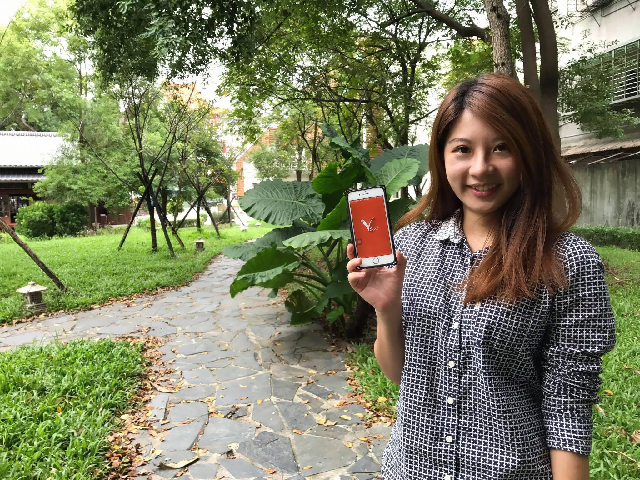 是素人別怕!影片魔術師VCool搞定專業分鏡與腳本 用手機App拍出好影片這篇文章的首圖