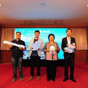是高市府啟用Twitter帳號 「推高雄 @KaohsiungCity」 台灣首個Twitter官方正式認證城市帳號這篇文章的首圖