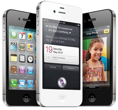 是iPhone 4S 預定已經破了 100萬部,而且是在 24 小時之內這篇文章的首圖