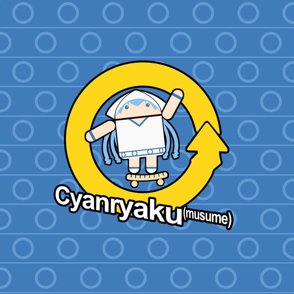 是基於夾心冰淇淋的 CyanogenMod 9 準備登場!這篇文章的首圖